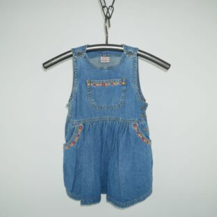 Childrens Home Department H&M Gr. 98